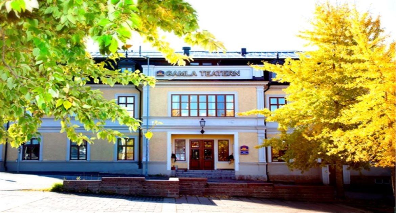 Hotell Östersund boende Weekend